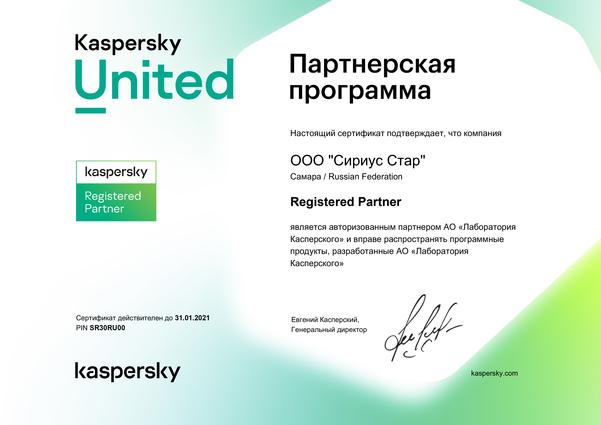 CertificatePdf_B2C